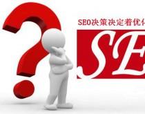 东莞企业对于网络营销的认识误区-米可(MIC)