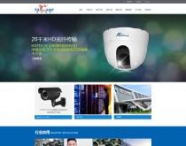 【签约】米可网络签约恒升泰豪品牌营销型网站