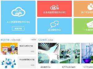 同鑫软件网站建设