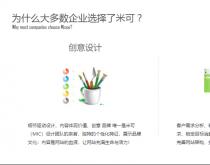 东莞网站建设哪家好?