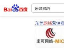 东莞做网站 | 为什么企业官网很重要?
