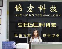 【签约】东莞市协宏塑胶制品科技有限公司-营销网站建设