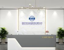 【签约】东莞市中友通管理咨询有限公司-网站建设+优化