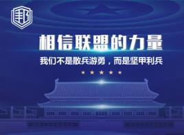 高宽律师事务所品牌官网建设