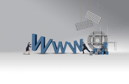 东莞网页设计